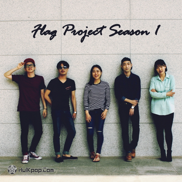 [Single] 플래그 프로젝트 (Flag Project) – Flag Project Season 1