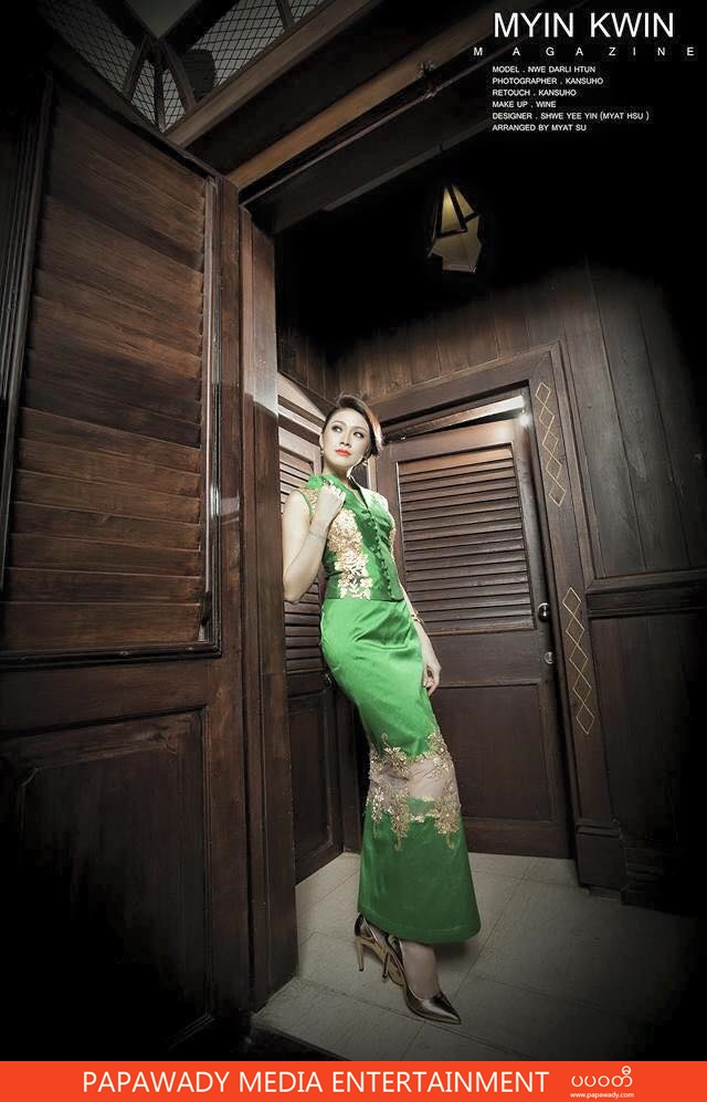 Amazing Myanmar Dress Photoshoot and Nwe Darlu Tun