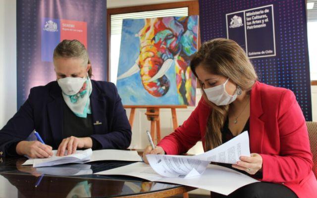 Presentan bases para postular a beca de Diplomado de Extensión en Gestión Cultural
