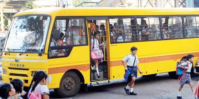 खटासा स्कूल बसों को पकड़कर कबाड़खाने भेजा जाएगा | Shivpuri News