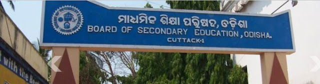 BSE ODISHA Cuttack For Phsical Handicaped Candidates Teachers Exam