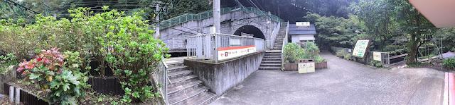Panorámica estación Tonosawa