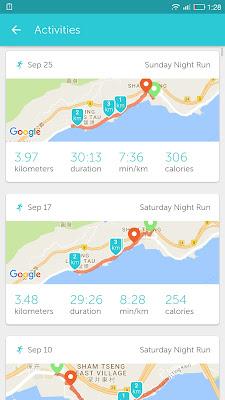 三星期跑三次步的紀錄