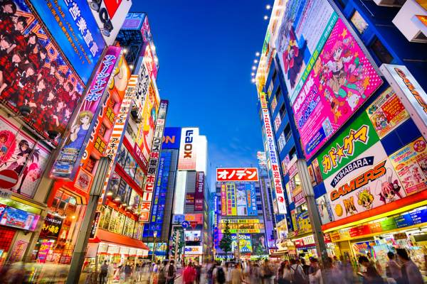 كيف حققت اليابان المعجزة