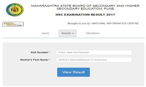 Maharashtra HSC March 2017 Results