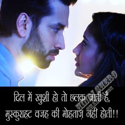 2 Line Heart Touching Shayari