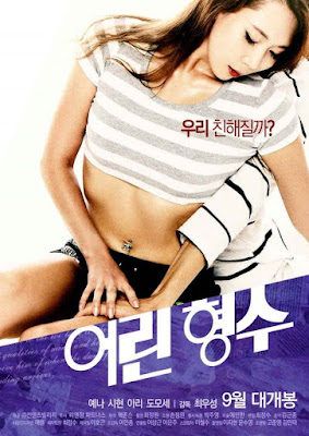 Film Semi Young Sister In-Law 2016 HDRip 720p