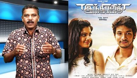 Indrajith – Review | Gautham Karthik | Ashrita Shetty