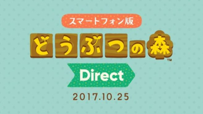 Animal Crossing Mobile será revelado em Nintendo Direct