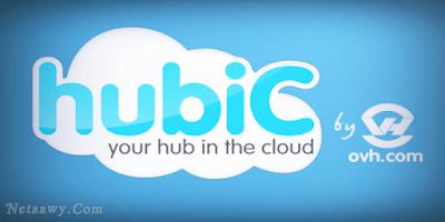 موقع-Hubic