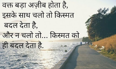 love shayari in hindi for girlfriend 140 words
