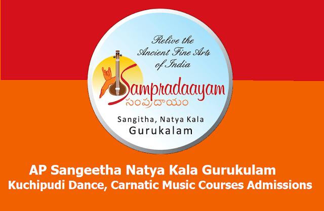 AP Sangeetha Natya Kala Gurukulam Kuchipudi Dance,Carnatic music Courses Admissions 2019