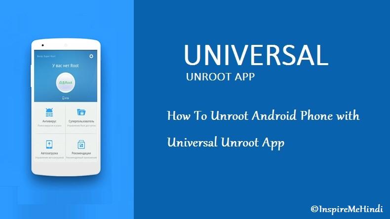 Universal Unroot App
