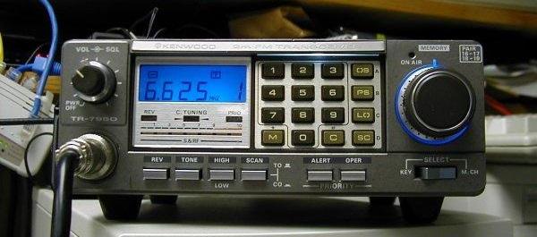 Kenwood TR-7950 Amateur Radio