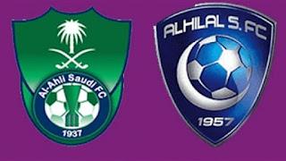 نتيجه مباراة الاهلي السعودي والسد القطري انتهت بفوز السد 2 - 1