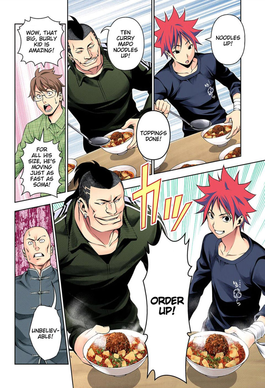 Shokugeki no Soma - Chapter 161