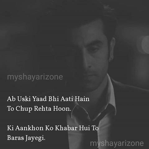 Emotional Yaadein Picture SMS Aansu Shayari Image in Hindi