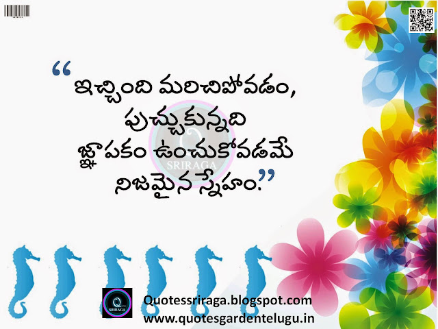 Friendship Quotes Best Telugu Friendship Quotes with 457 images