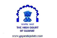High Court of Gujarat Deputy Section Officer (DySO) Final Result