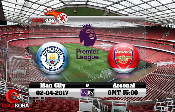 مشاهدة مباراة آرسنال ومانشستر سيتي اليوم 2-4-2017 في الدوري الإنجليزي