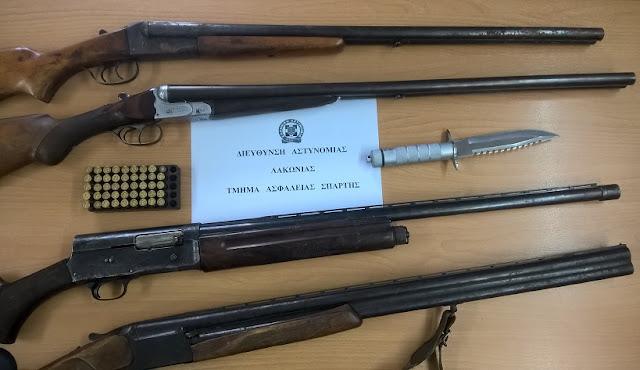 Συνελήφθη 45χρονος στη Σπάρτη για παράβαση της νομοθεσίας για τα όπλα και για κλοπές
