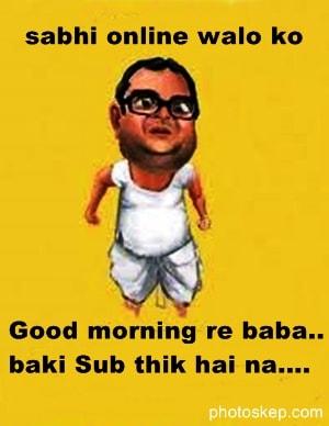 hindi-funny-whatsapp-status-babu-bhaiya-photo-images
