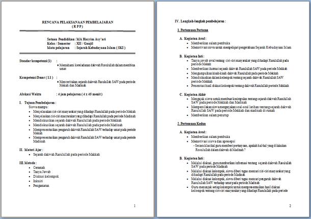RPP Silabus MA (Madrasah Aliyah) Format Microsoft Word