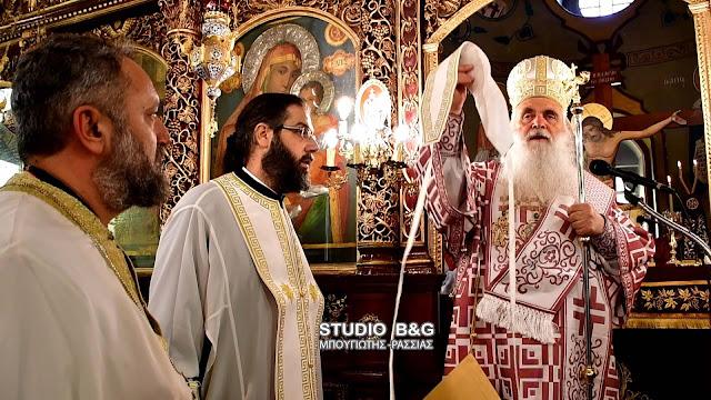 Χειροτονία νέου Ιερέα στο Άργος από τον Μητροπολίτη Αργολίδας Νεκτάριο (βίντεο)