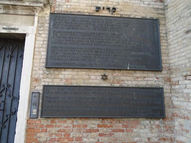 sinagoga española venecia entrada