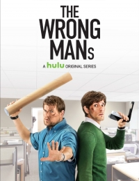 The Wrong Mans 1 | Bmovies