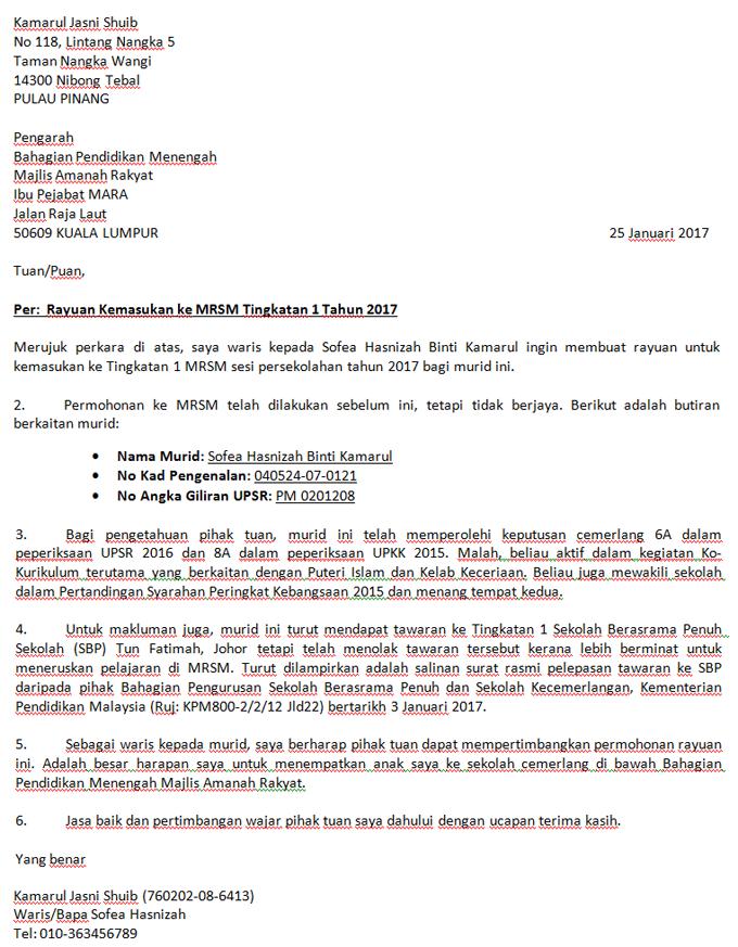 Contoh Surat Rasmi Rayuan Kemasukan ke MRSM