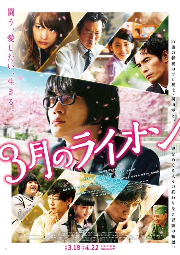 Sinopsis March Comes in Like a Lion (2017) - Film Jepang