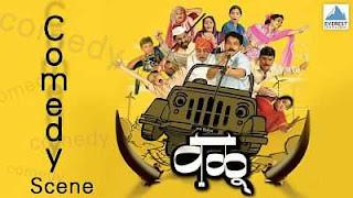 Valu 2008 Marathi Full Movie Download 300MB HDRip