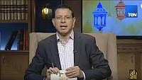 برنامج رأى عام حلقة 12-6-2017 مع عمرو عبد الحميد