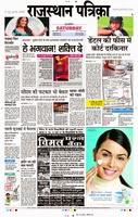 Rajasthan Patrika Epaper Indian Epapers | womenspage in
