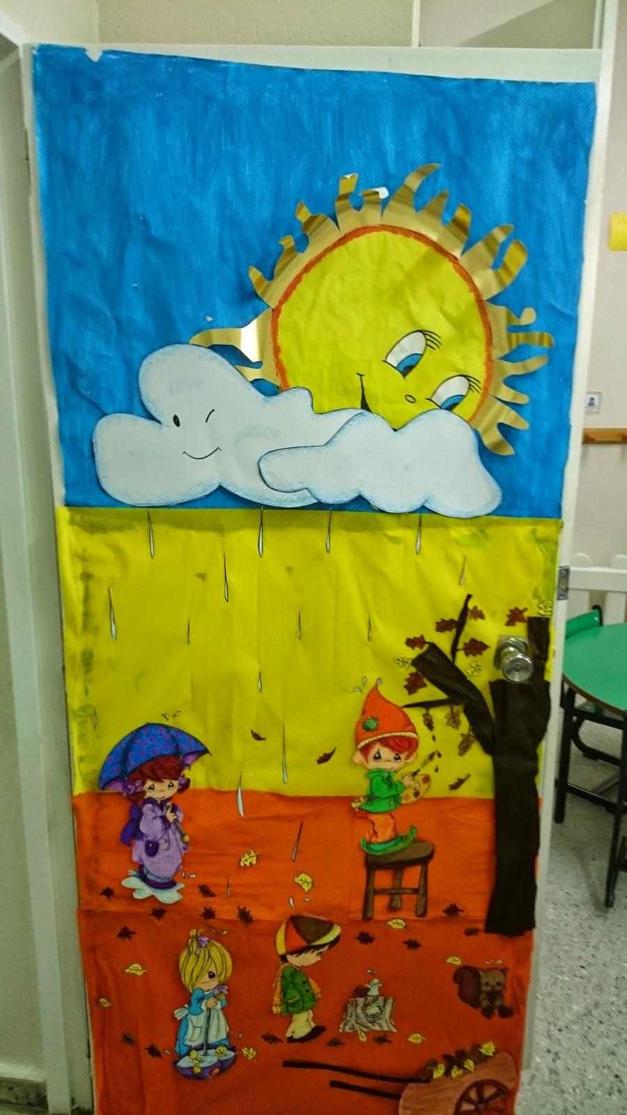 Imagenes de puertas decoradas preescolar puertas primavera for Decoracion puerta aula infantil