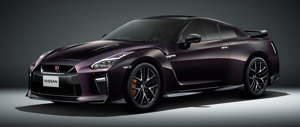 Special Nissan GT-R