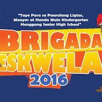 Bulletin brigada eskwela 2017 forms assessment forms work plan download official brigada eskwela 2016 materials yadclub Image collections