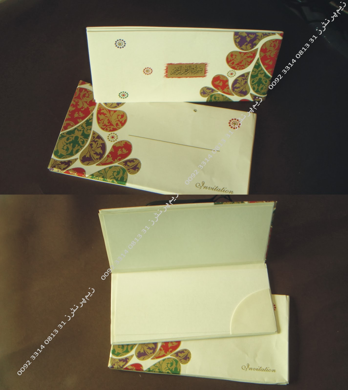 Zem Printers: Wedding Cards Pakistan