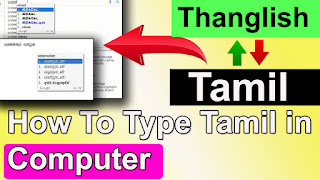 How to type tamil in  laptop/keyboard
