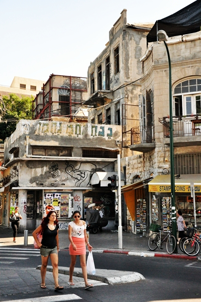 Tel Aviv Street Style