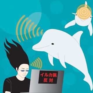 Merzbow, Dolphin Sonar