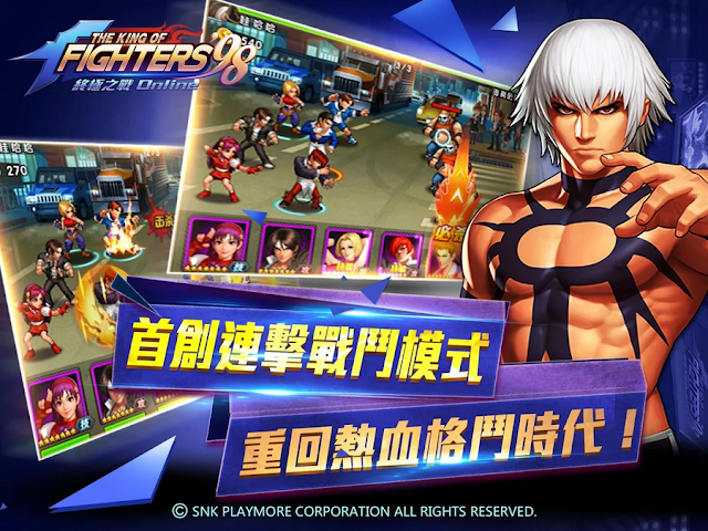 The King of Fighters 98 App
