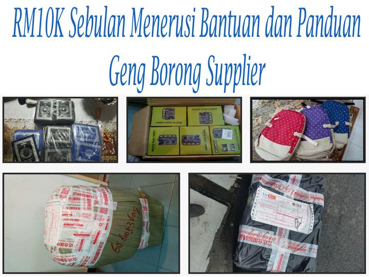 Lubuk Supplier Baju Budak, Mainan, Pakaian Macam-Macam Lagi ..