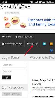 Shandowave website pe sign up kare