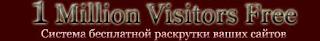 http://freeviral.ru/?r=12551837