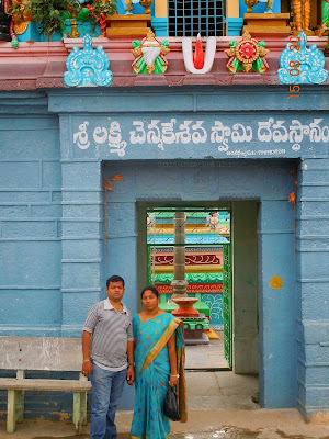My Sis & Brother-in-Law at Yerragudipadu Temple
