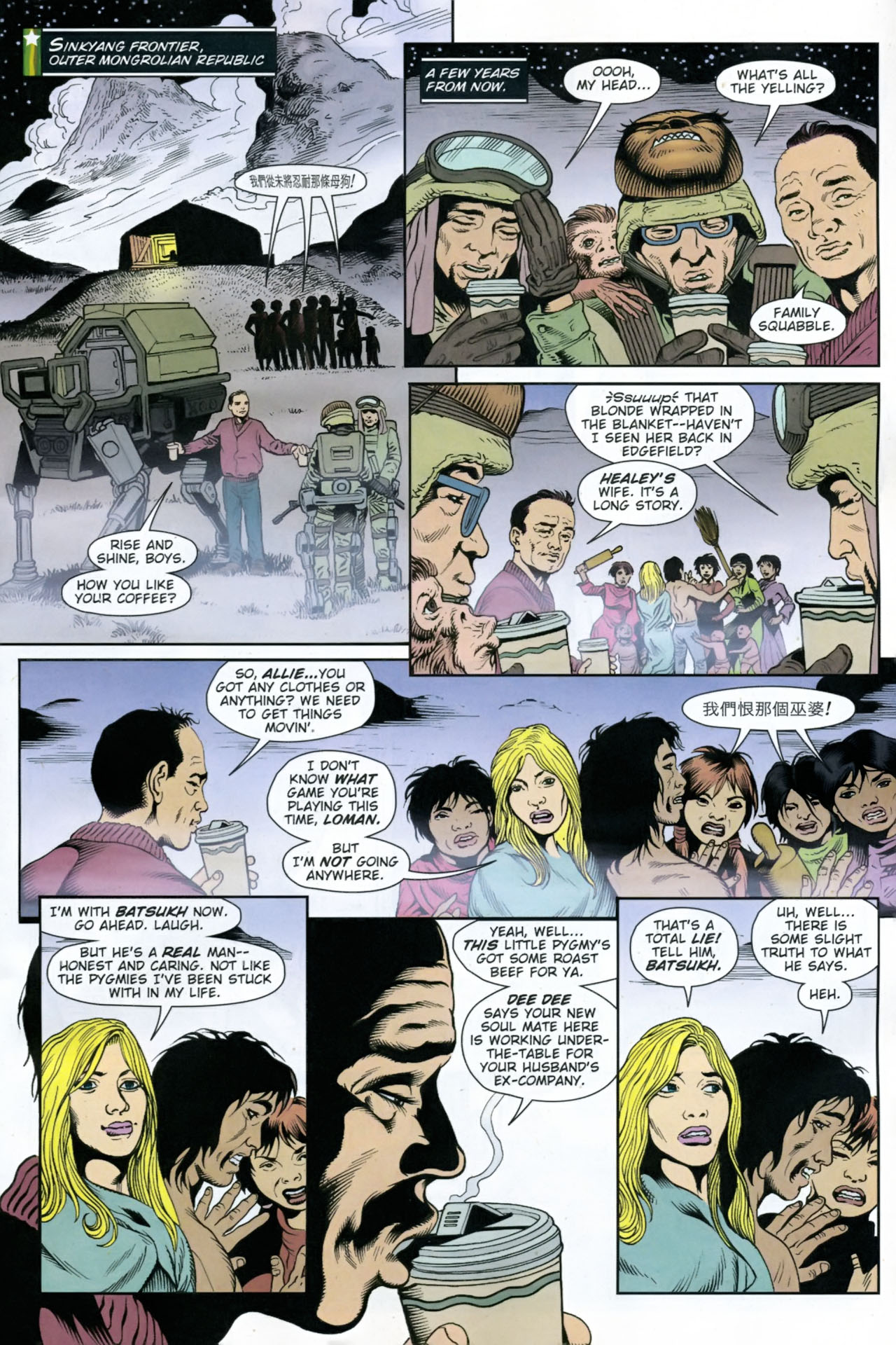 Read online Army @ Love comic -  Issue #12 - 2