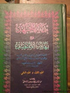 Kitab Bidayatul Mujtahid