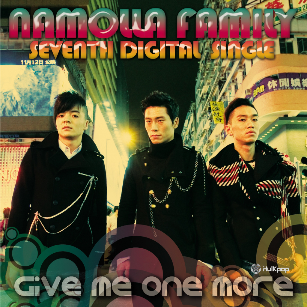 [Single] Namolla Family – Give Me One More